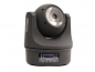 Preview: Mini beam moving head with 60 watt Led RGBW